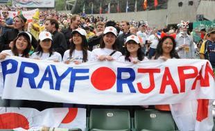 Fans show their support for Japan, IRB Sevens World Series, Hong Kong Stadium, Hong Kong, March 26, 2011