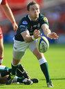 London Irish scrum-half Darren Allinson spins the ball
