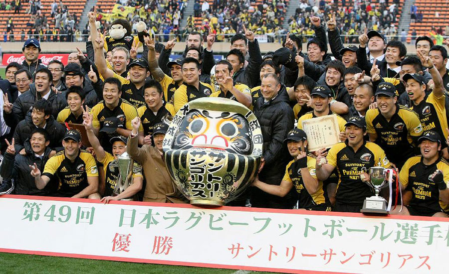 Suntory Sungoliath celebraet victory in the Japan Rugby Championship Final